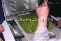 供应大量质量首选  供应微波茶叶杀青机 上海博奥 贵州微波茶