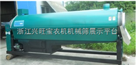 供应浙江珠峰机械有限公司6CSF-80高温热风杀青机