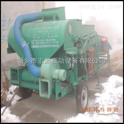 湖南25吨油菜籽清选机;清理菜籽杂质机器