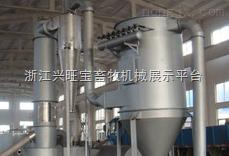 供应各种型号沸腾制粒干燥机-沸腾干燥制粒机-低价