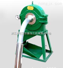 供应花生秧粉碎机蔬菜粉碎机小型饲料粉碎机
