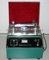 供应领讯者LHZ-1纳米粉碎机