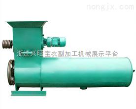 供应中西SDH11/80超声波纳米粉碎机
