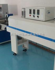 供应固尔琦DZD-500/2SC双室真空包装机/真空包装设备/食品真空机