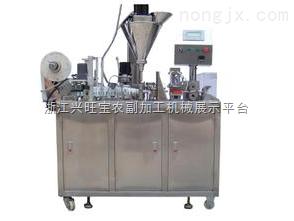 供应诺镭CIJ-18食品包装喷码机、日期型打码机