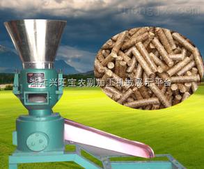 供应混凝土搅拌机|高速搅拌机| 飞利浦搅拌机|Y5