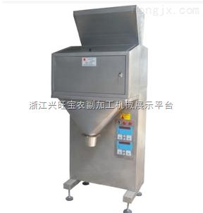 供应称重式定量包装机 颗粒灌装机