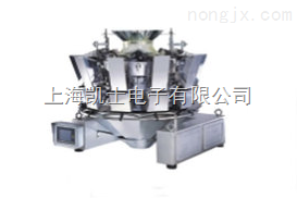 PVC全自动称重包装机 SPEG全自动包装机供应