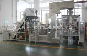 供应v-pack905粉末称重包装机,自动称重包装机