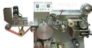 供应广州鼎锋厂家半自动包装机/低台捆扎机/低台打包机