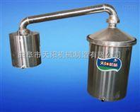 小型酿酒设备,玉米蒸酒器