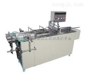 供应茶叶内膜包装机 内膜机 内膜分装机