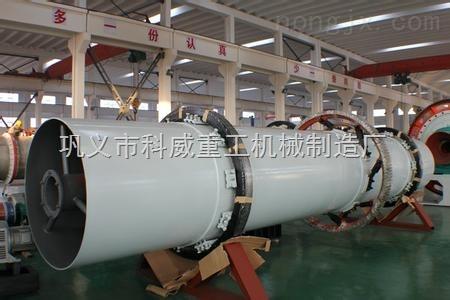 鸡粪烘干机厂家推荐_河南科威机械制造厂专业生产鸡粪烘干机