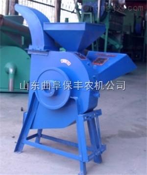 旺季促销新款  玉米秸秆揉丝粉碎机专业制造厂家