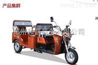 客运老年代步休闲车 三轮摩托车