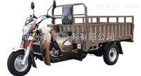风冷 自卸货运带手刹 货运三轮摩托车 载重山路货运