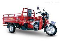 水冷发动机 液压自卸农用燃油三轮摩托三轮车