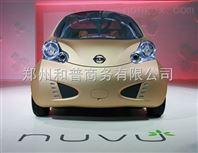日产NUVU 新能源电动汽车 电动小轿车 四轮电动车四轮电动观光车