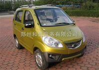 广运隆帆新款新能源电动汽车 电动小轿车 颜色多款可选自动离合老年代步车