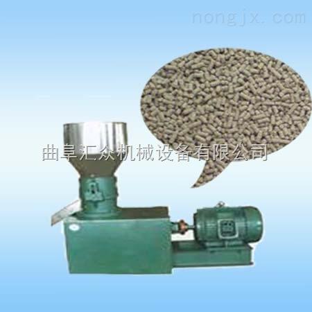 模盘直径260mm秸秆制粒机 ,草粉颗粒机