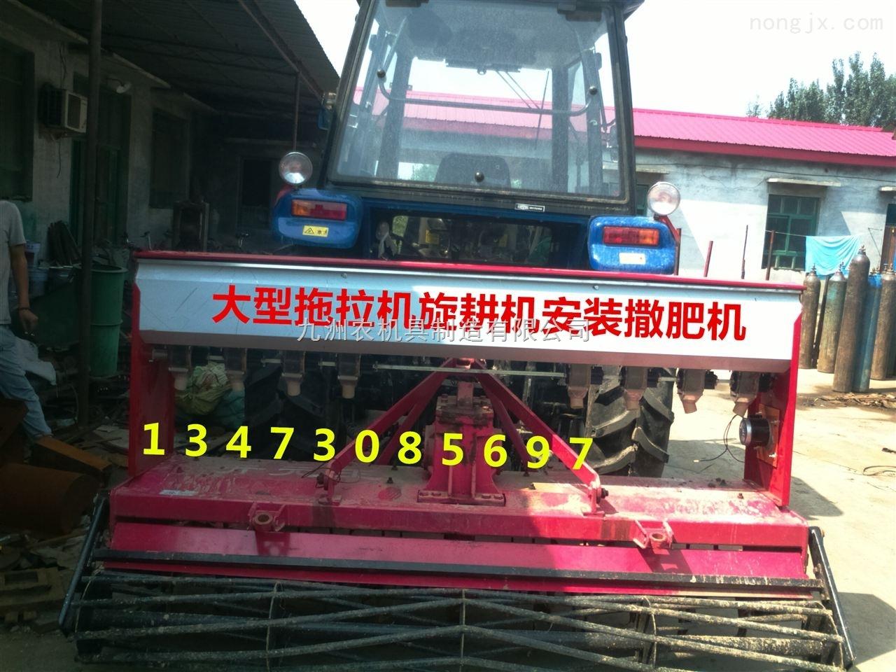 約翰迪爾拖拉機前置農用電動撒肥機 東風DFAM旋耕機的電動撒肥機