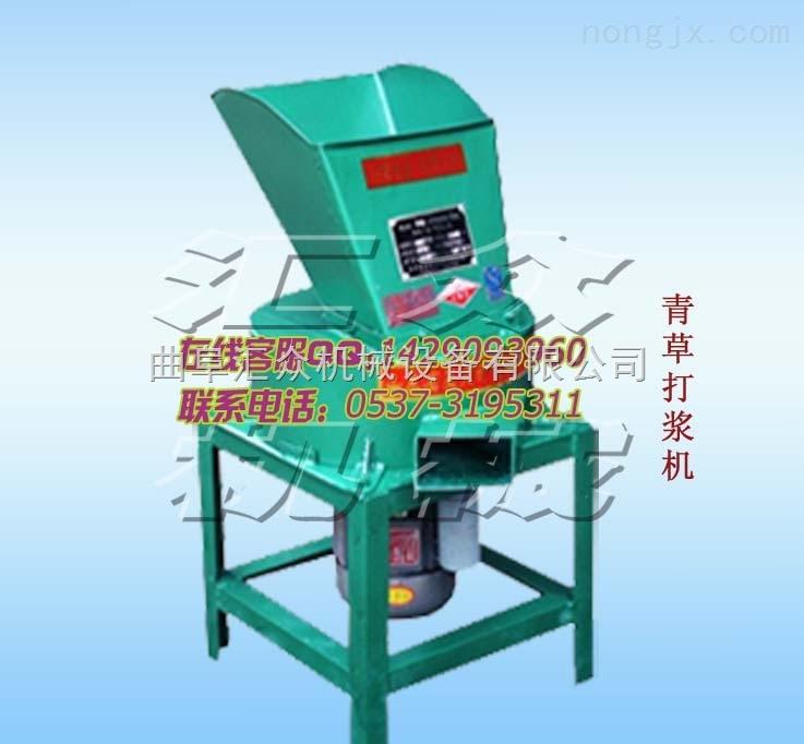 锤式青菜打浆机 多用打浆机 水草打浆机