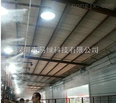 钢结构屋顶喷雾喷淋
