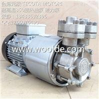 耐高温350度热油泵 YS-MAPW1100 导热油泵
