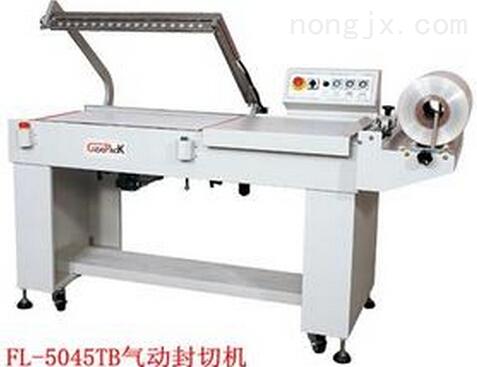 新型腻子粉生产线 干粉砂浆搅拌机 保温砂浆生产设备