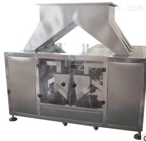 新乡八方供应花椒称重式定量包装机械
