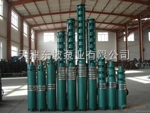 甘肃QJ系列深井潜水泵型号意义