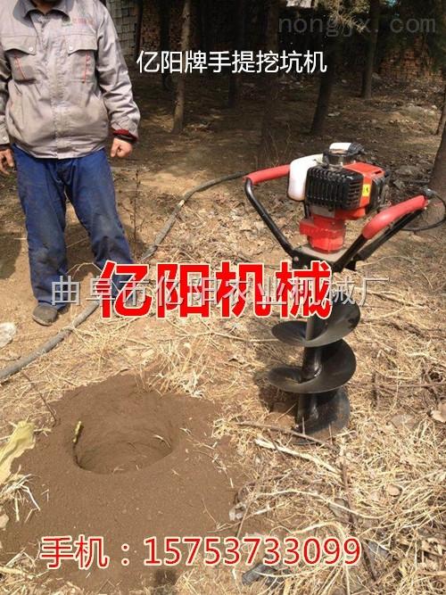 植树挖坑机,大马力拖拉机植树挖坑机