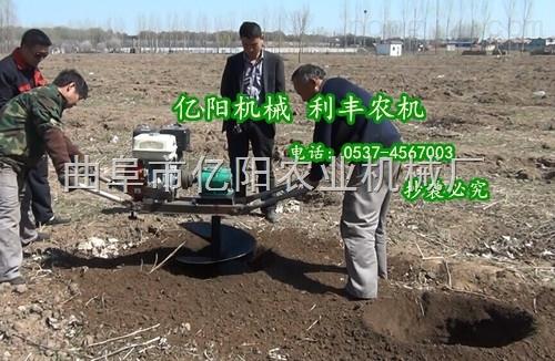 植树挖坑机,新型植树挖坑机价格