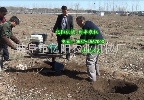 植树挖坑机,汽油植树挖坑机价格