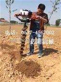 便捷式植树打坑机