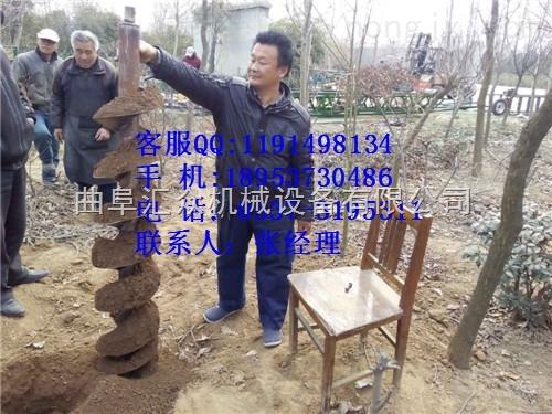 葡萄立柱旋坑機, 養殖大棚埋桿鉆孔機