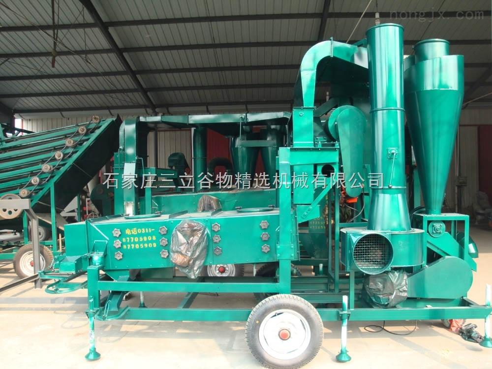 5XZC-7.5BXC-种子加工车