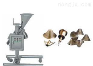 热销供应 一步制粒机 专业高速混合制粒机