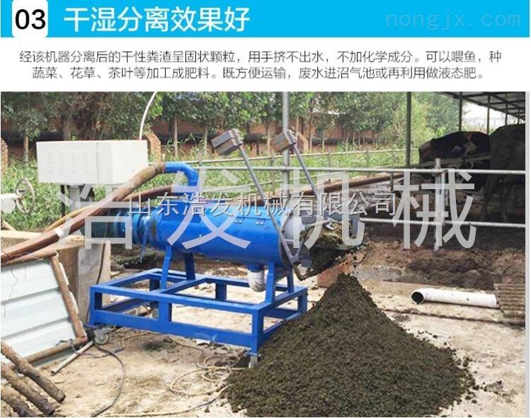 猪粪有机肥制粒机 养殖场粪便固液分离机