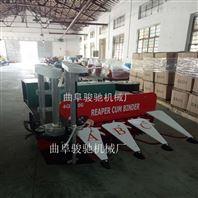 手推式收割机 小麦收割打捆机 水稻收割打捆一体机厂家