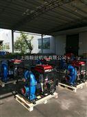 铸铁柴油混流泵6寸易动式