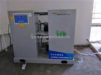 化验科实验室污水处理设备