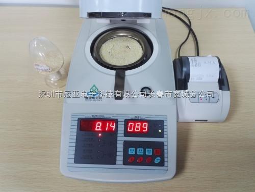 干玉米快速水分测定仪/卤素粮食水分检测仪