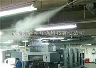 贵州铁皮厂房喷雾降温设备