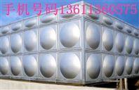 中卫SMC组合式水箱