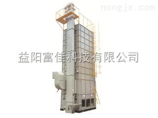 精创5H-15/5H-31横流式谷物干燥机