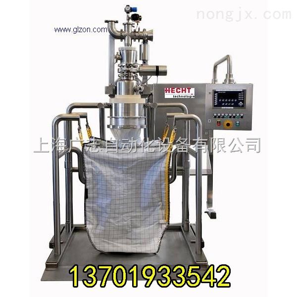 GZM-1000G-颗粒吨袋包装机