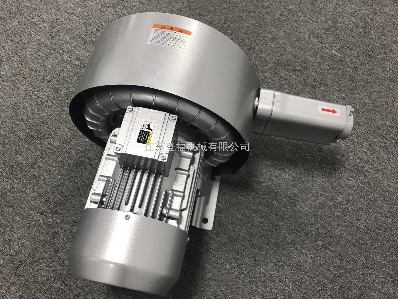 杭州3.7KW双级漩涡风机旋涡式气泵高压鼓风机工业曝气增氧机增氧泵