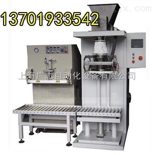 淀粉包装机 矿石粉包装机