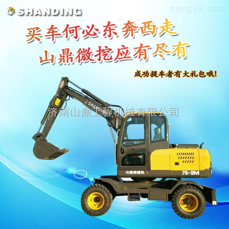 用于农村拆迁小型轮式挖掘机多少钱